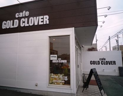 cafe GOLD CLOVER1102?