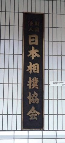 浅草&お台場2011・2 (6)