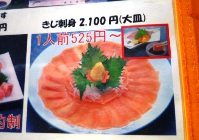 きじ亭1104 (1)