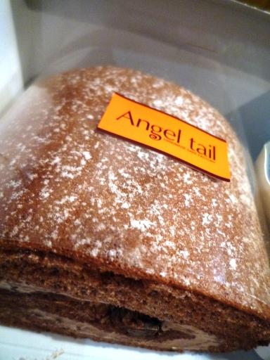 Angel tail?