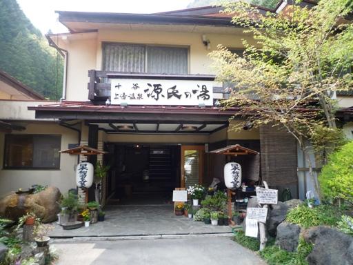 十谷~富士宮 (3)
