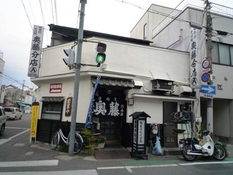 十谷~富士宮 (6)