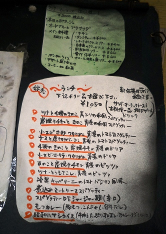 ミストラル1104 (1)