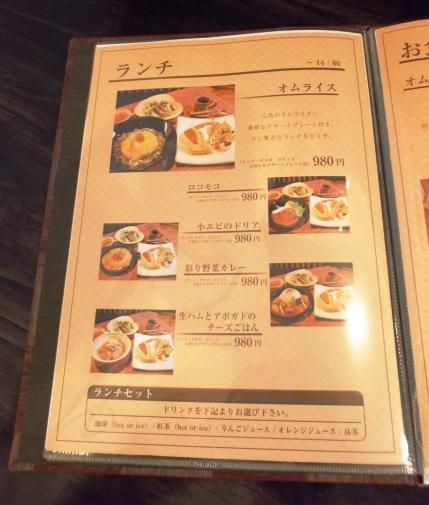 町家カフェ 太郎茶屋鎌倉 (2)