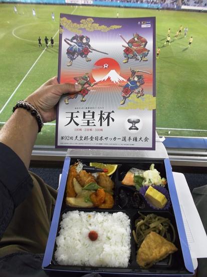 天皇杯2012磐田vs京都 (2)