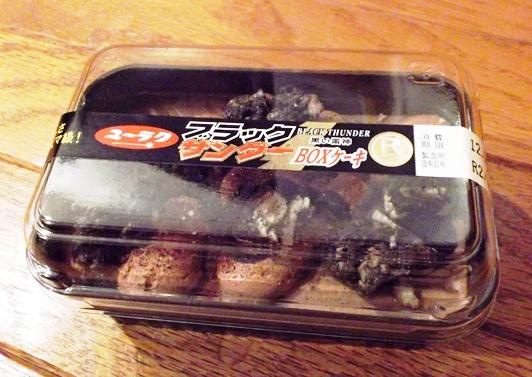 ブラックサンダーBOXケーキ①