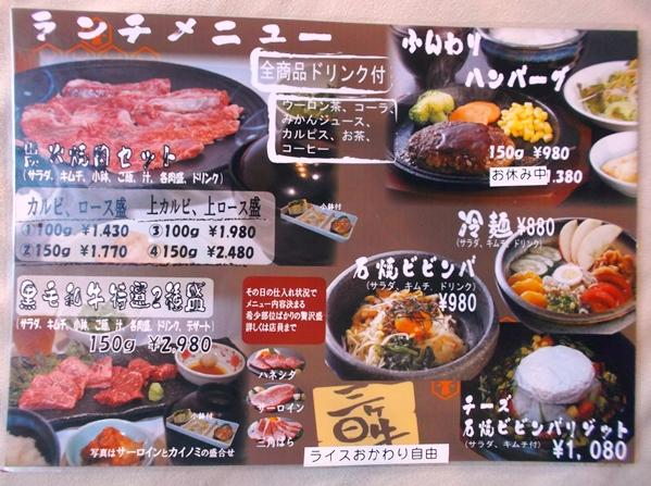 三愛1210 (1)