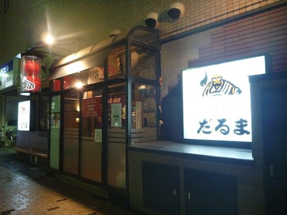 札幌&小樽2012・11・4~7 (6)