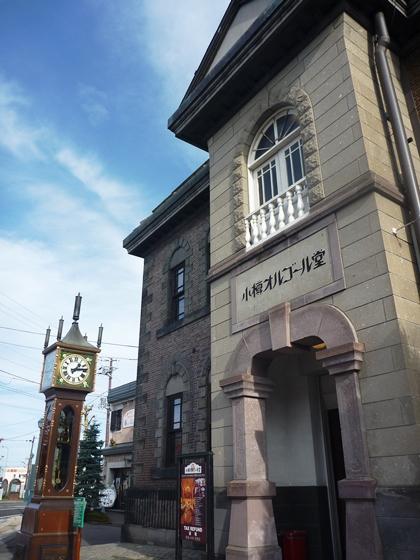 札幌&小樽2012・11・4~7 (11)