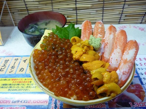 札幌&小樽2012・11・4~7 (9)