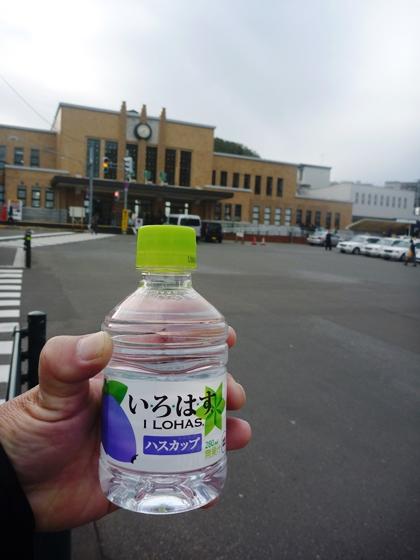 札幌&小樽2012・11・4~7 (14)