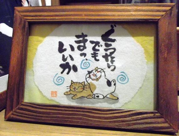 札幌&小樽2012・11・4~7 (35)