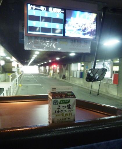 札幌&小樽2012・11・4~7 (19)