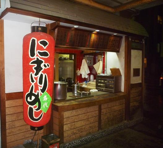 札幌&小樽2012・11・4~7 (29)