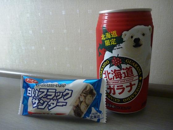 札幌&小樽2012・11・4~7 (17)