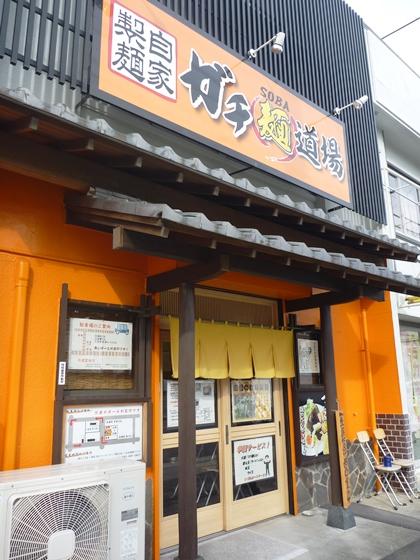 ガチ麺道場1211 (1)