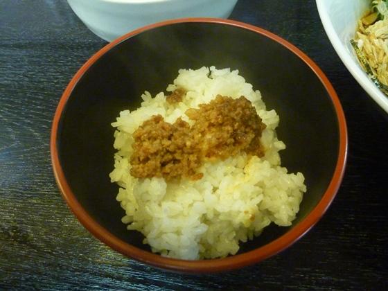 ガチ麺道場1211 (3)