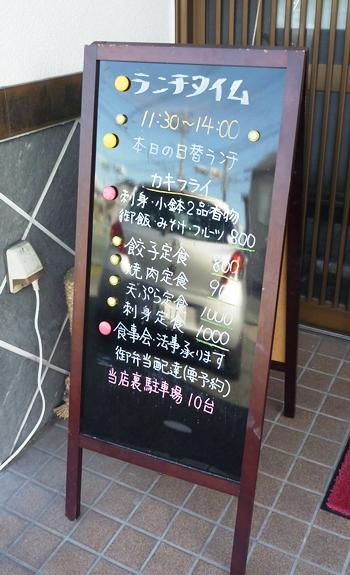 むら松1212 (4)