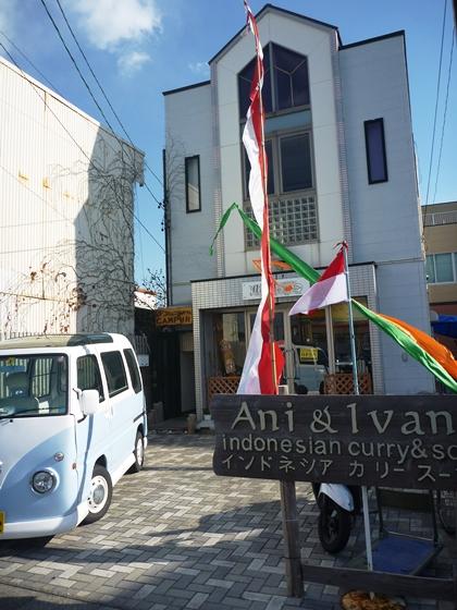 Ani&Ivan1212 (1)