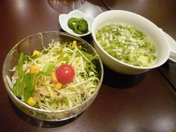 China Kitchen FUN1301 (2)
