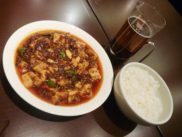 China Kitchen FUN1301 (4)