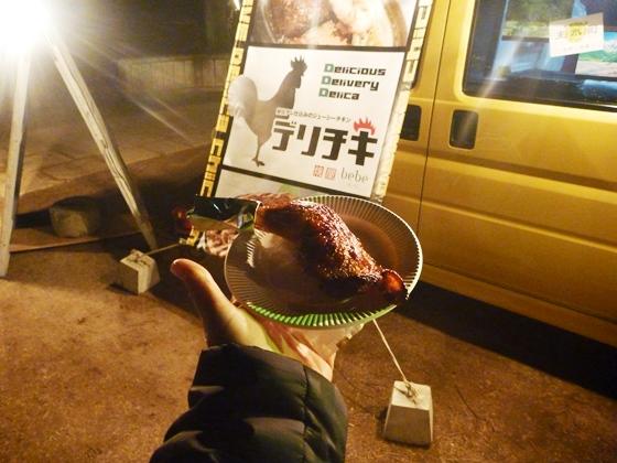 つま恋サウンドイルミネーション1302 (5)