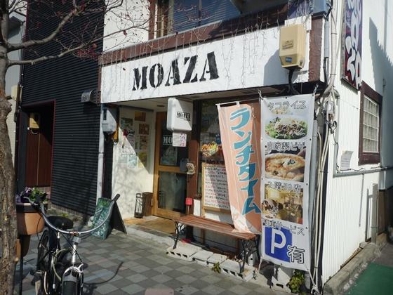MOAZA1302 (1)