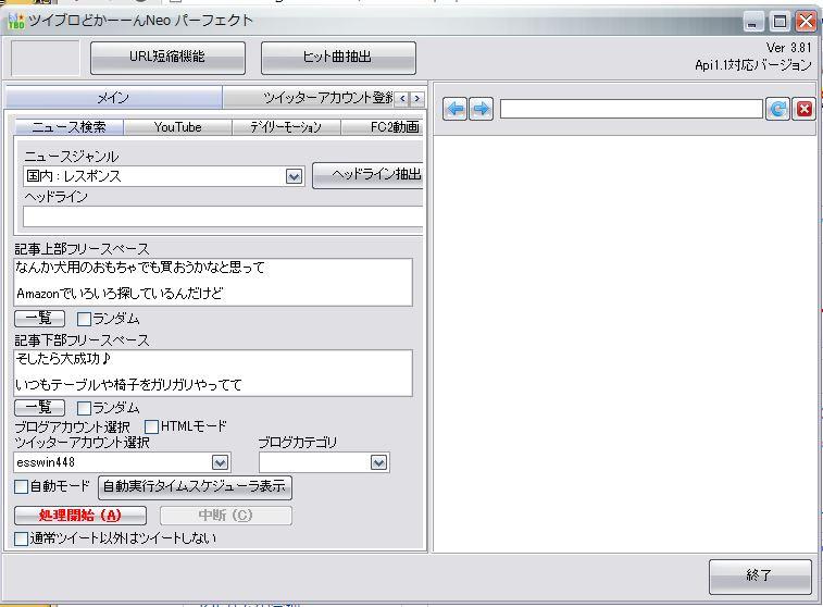 twibro.jpg