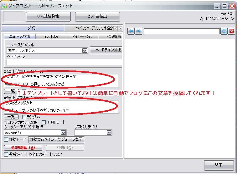 twibro1.jpg