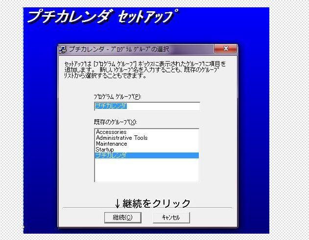10_20131220180514c20.jpg