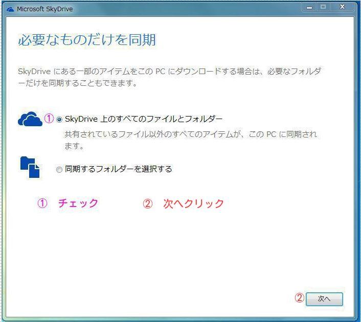 10_20131229101457f21.jpg