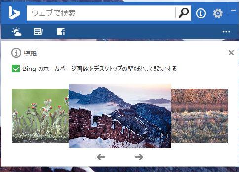 11_20131222193303bcc.jpg
