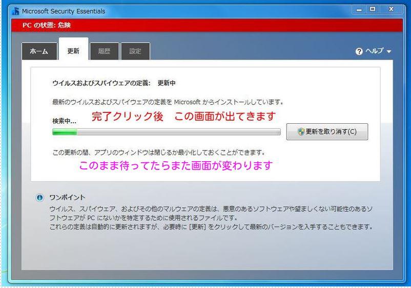 11_20131228112011afa.jpg