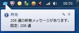 11_201401041730163be.jpg