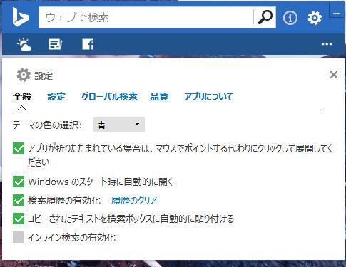 12_20131222193301abd.jpg