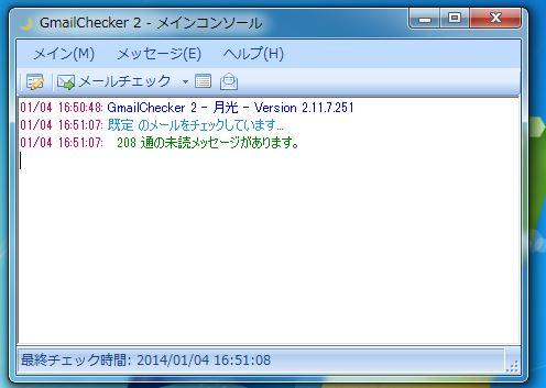 12_201401041730165cc.jpg