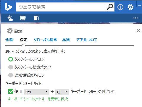 13_20131222193300544.jpg