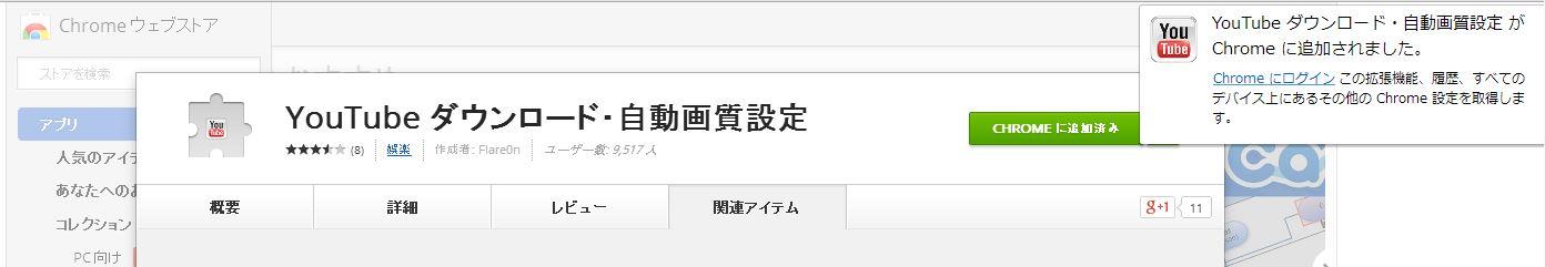 1_201311281909580b7.jpg