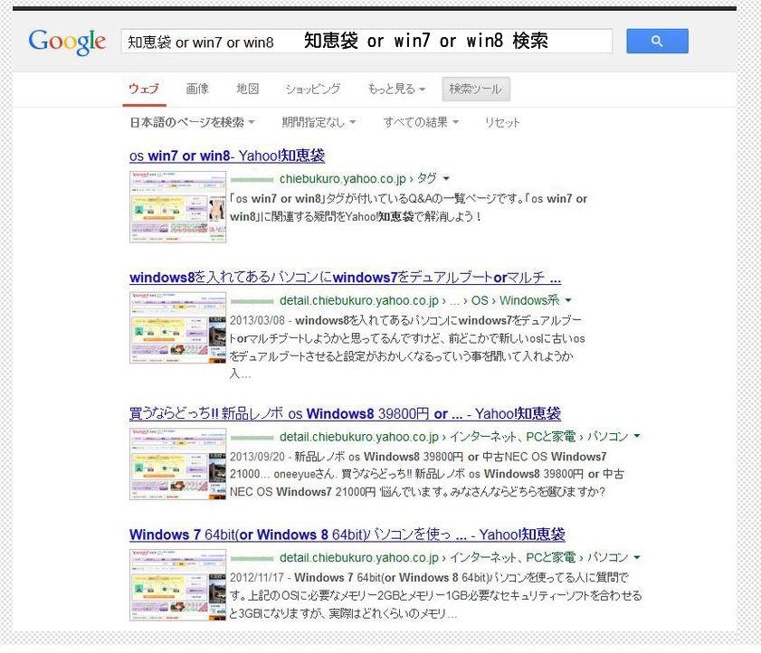 1_20131128200649585.jpg