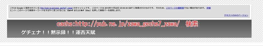 1_20131129183918f73.jpg
