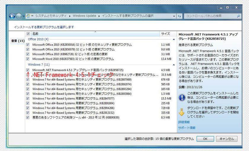 1_201312111427287c2.jpg