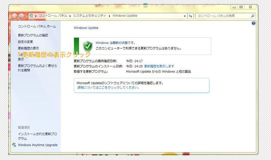 1_20131211204217e8f.jpg