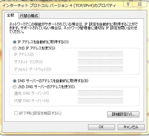 1_201312112110279d0.jpg