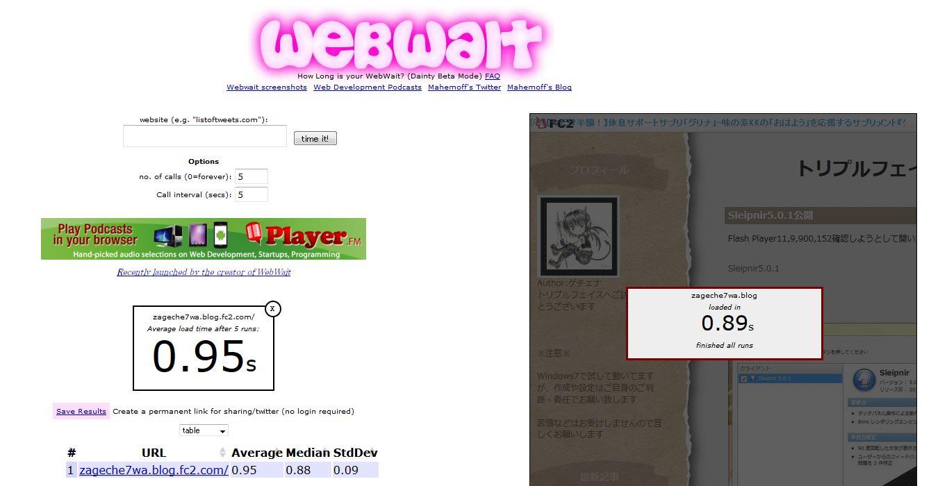 1_20131212105442699.jpg