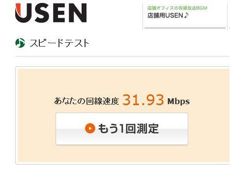 1_20131212151850ffb.jpg