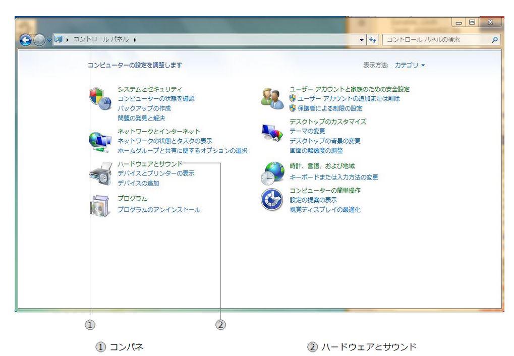 1_20131212152133b1f.jpg