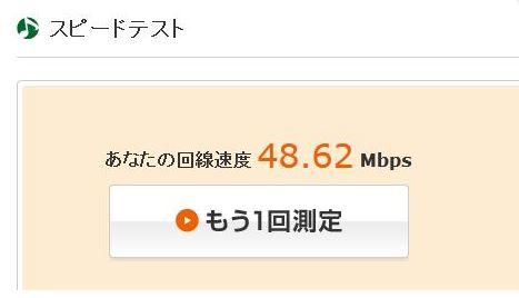 1_20131212152253bec.jpg