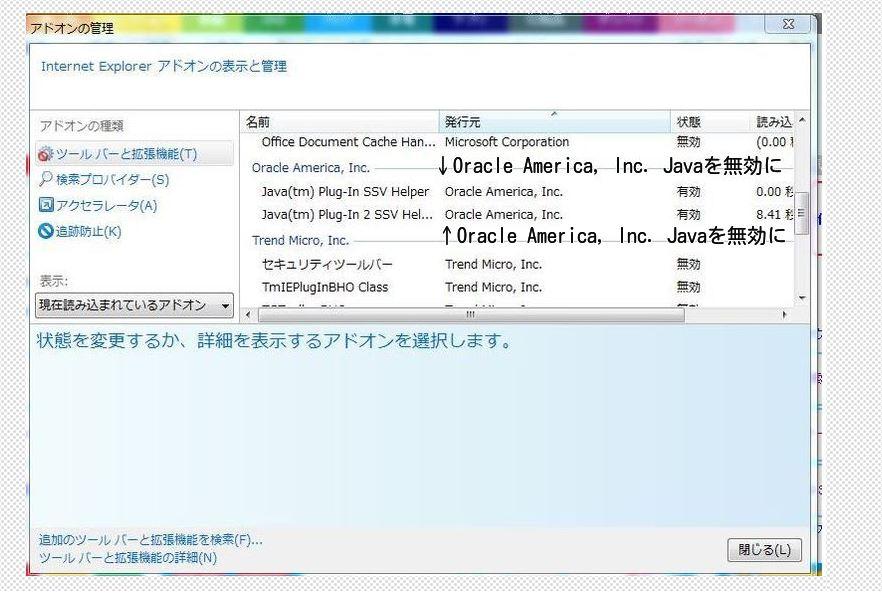 1_20131212191611651.jpg