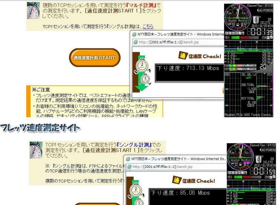 1_20131212192301401.jpg