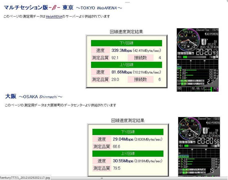1_20131212192425703.jpg